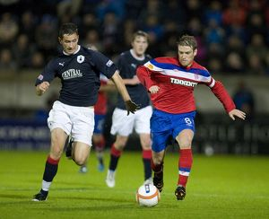 Soccer - Scottish Communities League Cup - Third Round - Falkirk v Rangers - Falkirk